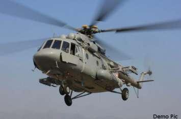 अचानक बदला मौसम का मिजाज, मंत्री के हेलीकॉप्टर की करानी पड़ी इमरजेंसी लैंडिंग