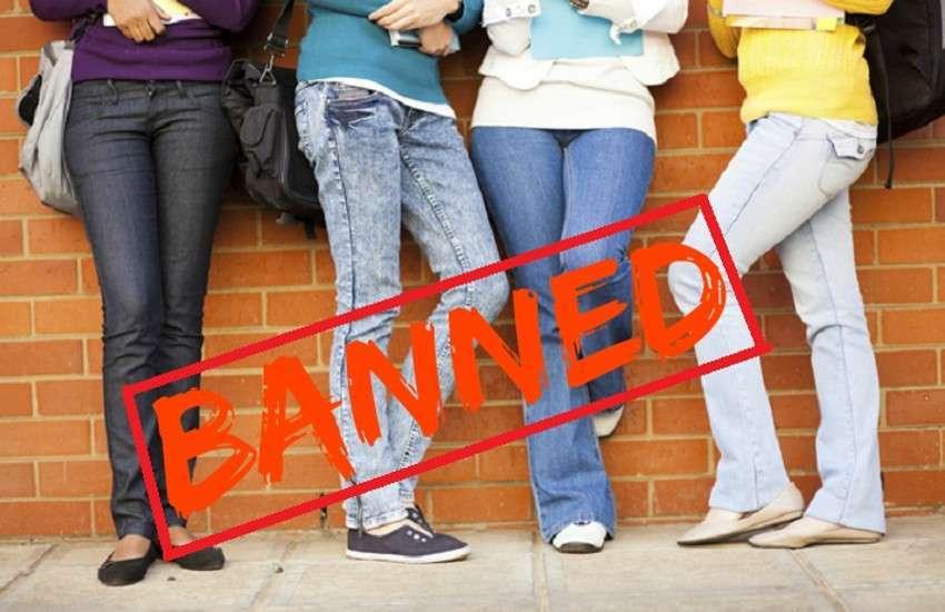 Jean Tshirt Ban