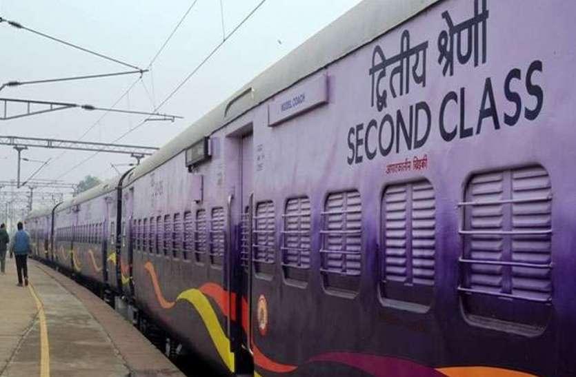दो दिन बाद चलेगी सोमनाथ के लिए ट्रेन, किराया अभी तय नहीं