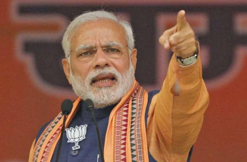 प्रधानमंत्री के दौरे से पहले यह क्या हो रहा है राजस्थान भाजपा में