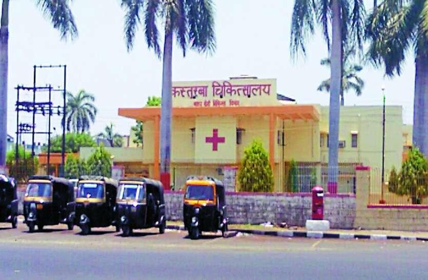 एक माह बाद कस्तूरबा अस्पताल में बंद हो सकती है सोनोग्राफी की सुविधा मिलना
