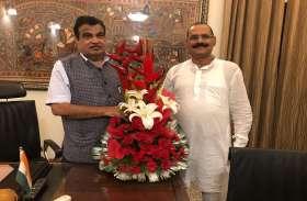 तो फिर बीजेपी में शामिल होंगे बाहुबली विधायक विजय मिश्रा, नितिन गडकरी से की मुलाकात, सियासी हलचल तेज