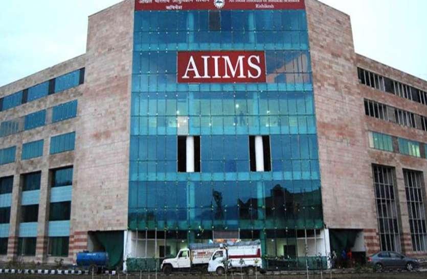 इन तीन अस्पतालों में निकली डॉक्टर व वैज्ञानिकों की सीधी भर्ती