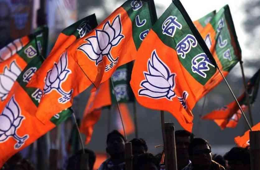 भाजपा प्रदेश कार्यकारिणी की बैठक आज