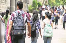 राजस्थान विश्वविद्यालय के संघटक महाविद्यालयों में आज से शुरू हुआ नया शैक्षणिक सत्र