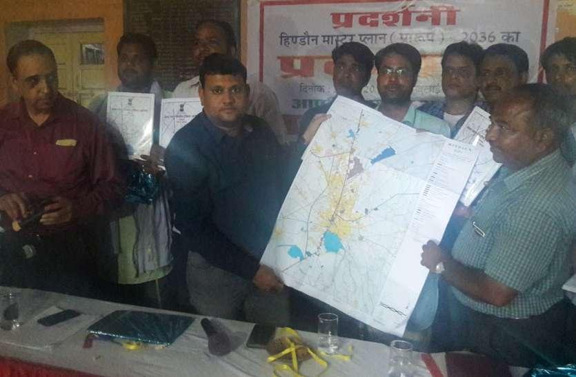 मास्टर प्लान से बदलेगी हिण्डौन शहर की तस्वीर