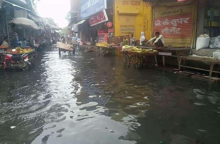 राजस्थान के इस शहर में ऐसी झमाझम हुई बारिश कि रास्ते हो गए जलमग्न