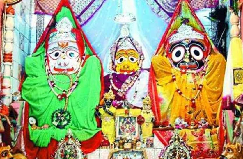 जगन्नाथ रथ यात्रा- आज जनदर्शन को निकलेंगे जगन्नाथ, बांटेंगे भात का प्रसाद