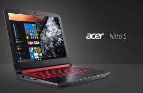 इन बेहतरीन गेमिंग फीचर्स के साथ लॉन्च हुआAcer Nitro 5 लैपटॉप, खेलकर आ जाएगा मजा