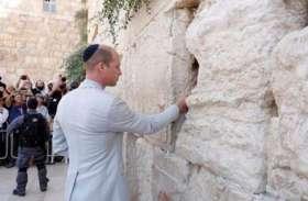 इंग्लैंड के प्रिंस विलियम ने किया जेरूसलम में पवित्र स्थलों का दौरा