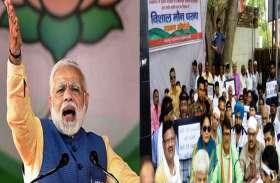 इस नेता ने पीएम मोदी पर दिया बेतुका बयान, बीजेपी कार्यकर्ताओं में जबरदस्त उबाल