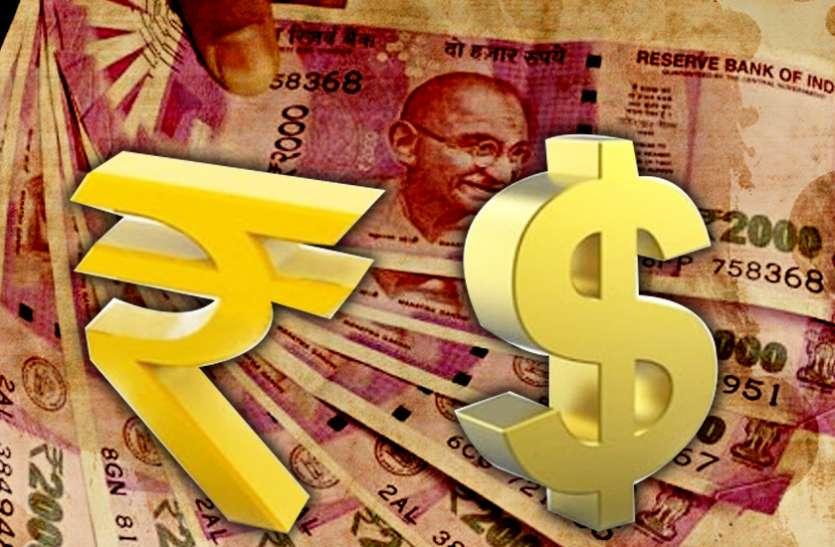रुपए में कमजोरी बढ़ी, बाजार में भारी गिरावट