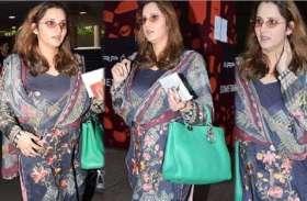 PICS: प्रेग्नेंट सानिया मिर्जा का बदल गया पूरा लुक,बेबी-बम्प के साथ एयरपोर्ट पर हुई स्पॉट