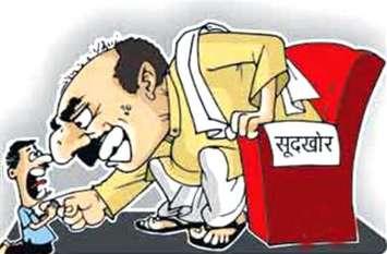 #सूदखोरी : गरीबी और कर्ज से हो रही जिन्दगी तबाह, प्रशासन और पुलिस नही ले  रही सुद