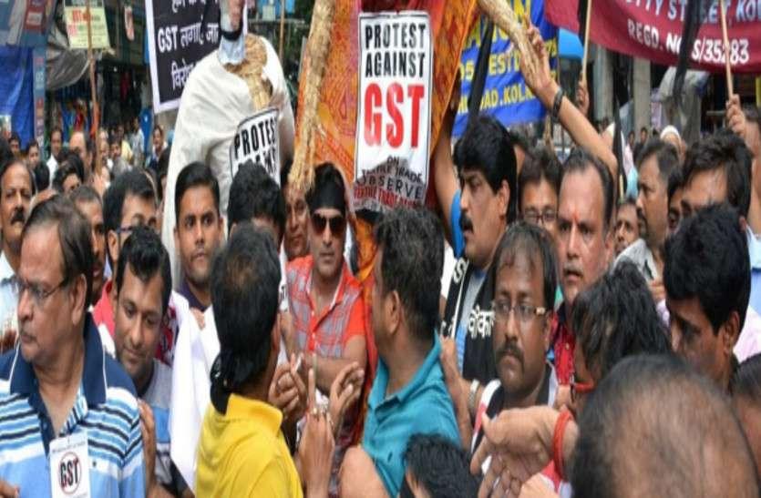 राजस्थान में जीएसटी को लेकर कुछ यूं हुआ था बवाल,इसके बावजूद भी कमाएं इतने करोड़ों रुपए