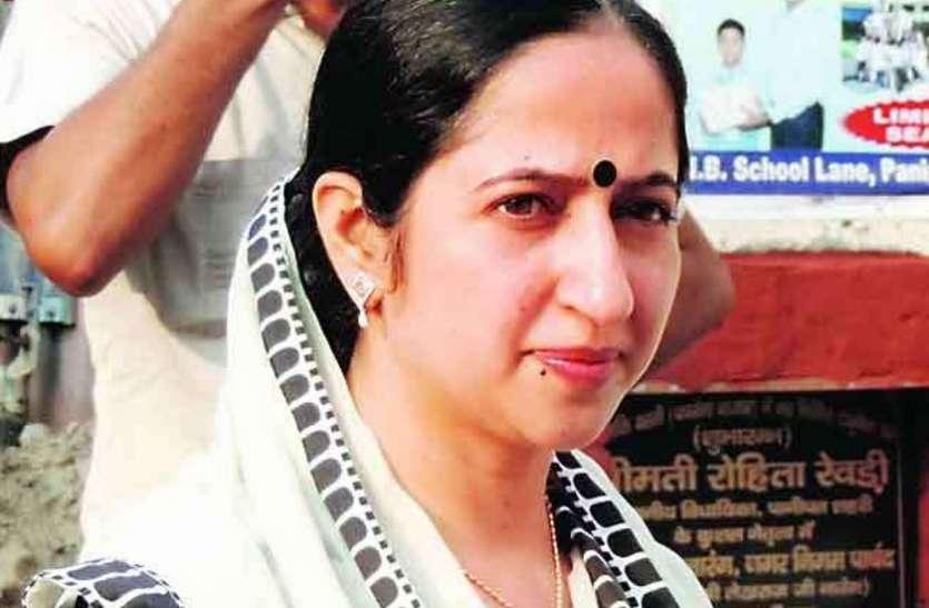 Image result for विधायक रोहिता रेवड़ी