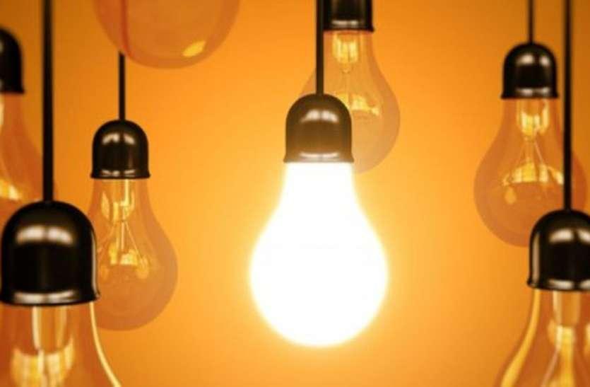 लो...अब बिजली गुल हो या बिजली की अन्य समस्या, फटाफट हो जाएगा समाधान...निगम ने की ऐसी पहल...पढ़े पूरी खबर फौरन होगा बिजली समस्या का समाधान