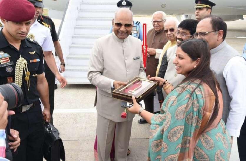 संगम नगरी पहुंचे राष्ट्रपति रामनाथ कोविंद, स्वागत में मेयर ने सौंप दी पूरे शहर की चाबी