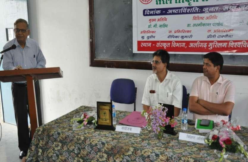 अलीगढ़ मुस्लिम यूनीवर्सिटी में सिखाई जा रही संस्कृत, यकीन न हो तो पढ़ लें ये खबर