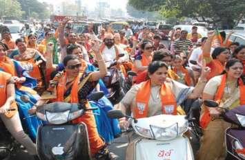 2019 आम चुनाव: महिला बाइकर्स की 300 बाइक रैलियां कराएगी भाजपा, तैयारियां जोरों पर