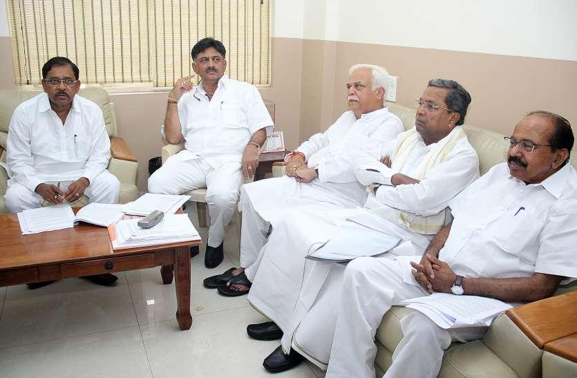 कांग्रेस-जेडीएस समन्वय समिति की बैठक कल