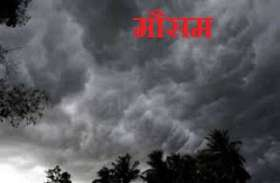 फिर बिगड़ा मौसम का मिजाज,चारधाम यात्रा प्रभावित