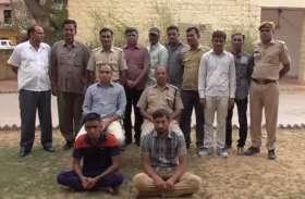 10 लाख की लूट के आरोपियों ने यूं रची साजिश, पुलिस ने एक सुराग से खोली वारदात की परतें और कर लिया गिरफ्तार
