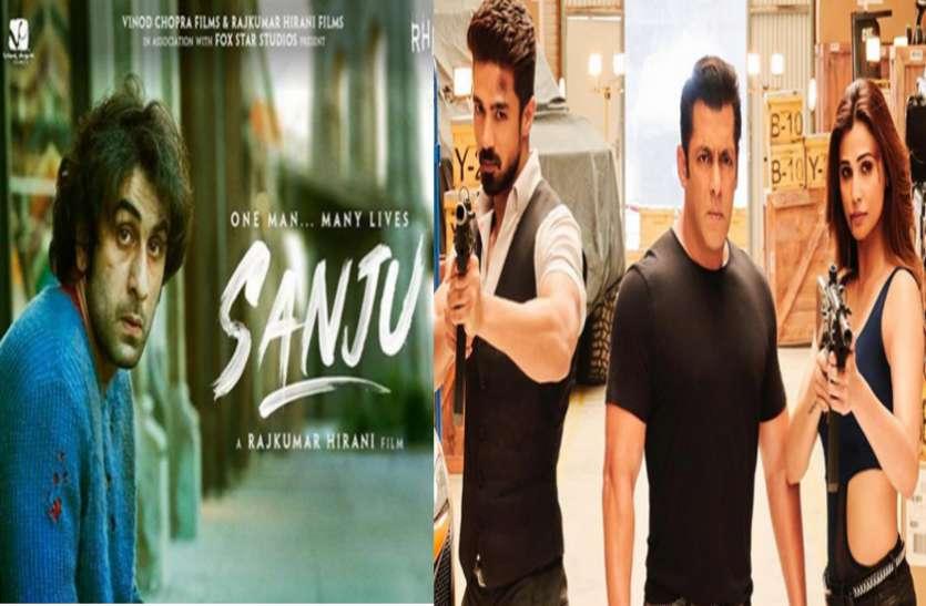 सिनेमाघरों से नदारद हुई फिल्म! 'रेस 3' पर भारी पड़ी रणबीर की 'संजू'!