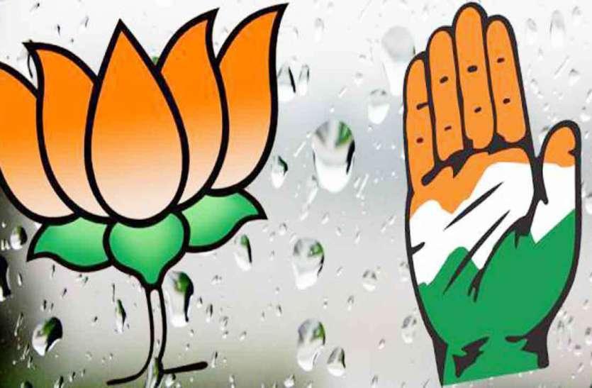 election 2018 mp : भाजपा के दबंग पूर्व मंत्री की टिकट मुश्किल में, इस कांग्रेसी नेता दिया झटका