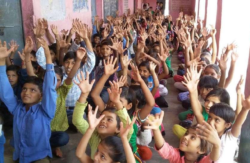 शिक्षा के प्रसार पर दिया ध्यान तो बनेगी 'उजियारी पंचायत