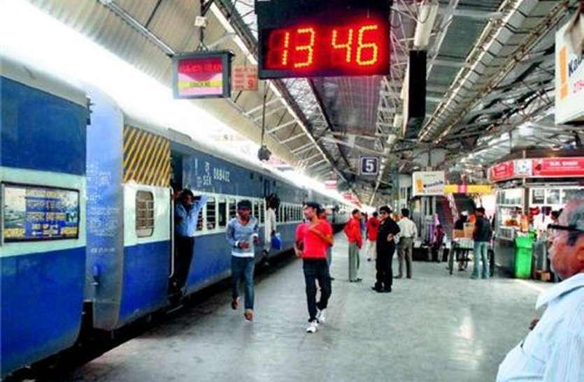 सोशल मीडिया पर रेलवे की आपत्तिजनक पोस्ट, अधिकारी नपा, एक निलंबित