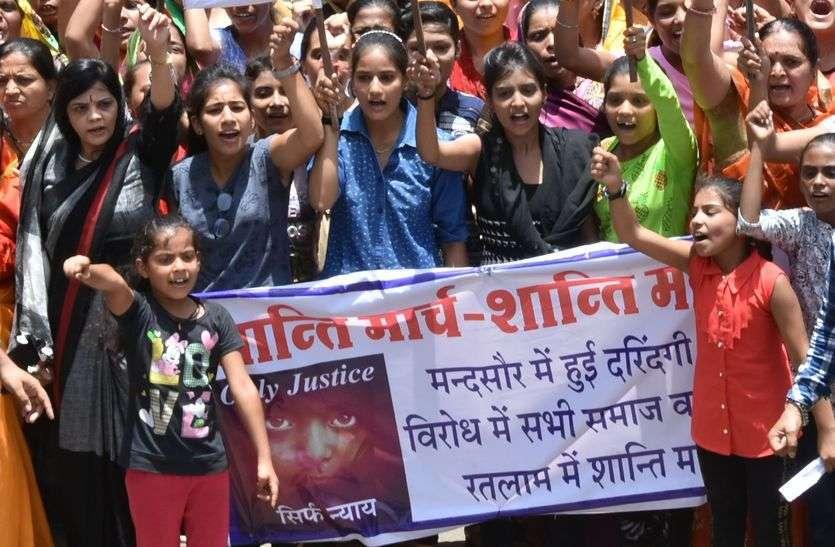 Mandsaur 8 year old girl Rape Case : मंदसौर की बेटी के लिए न्याय मांगने सड़कों पर जनता, देखें लाइव फोटो