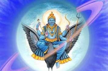 आज है शनिवार, कौन है शनि पूजा का हकदार, देखें वीडियो