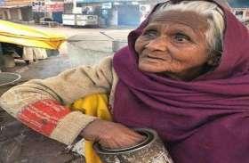 नेता से लेकर बॉलीवुड सेलेब्रिटिज तक, 100 साल की इस वृद्ध महिला से मिलने दौड़े चले आते हैं लोग