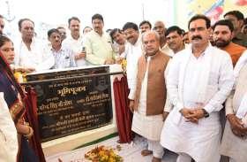 गरीबों व किसानों के लिए हैं केंद्र व प्रदेश सरकार की योजनाएं