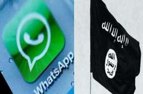 ISIS ने युवक को व्हाट्स अप ग्रुप में जोड़कर मांगी खुफिया जानकारी, पांच हजार डॉलर की दी पेशकश