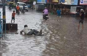 वीडियो : शहर में रिमझिम बारिश के बाद बढ़ी उमस