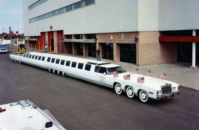 ये है दुनिया की सबसे लंबी कार, पीछे बना है स्वमिंग पूल और छत पर लैंड होता है हेलीकॉप्टर