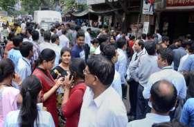 दिल्ली-एनसीआर में भूकंप के झटके से घबराकर लोग घरों से निकले बाहर
