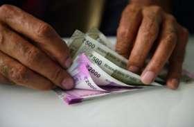 44 फीसदी बढ़ा एडवांस टैक्स का भुगतान, लोगों की कमार्इ आैर खर्च में बड़ा इजाफा