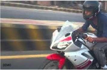 तेज़ रफ़्तार बाइक चलाने वाले एक बार इस खबर को जरूर पढ़ ले वरना बाद में पड़ेगा पछताना