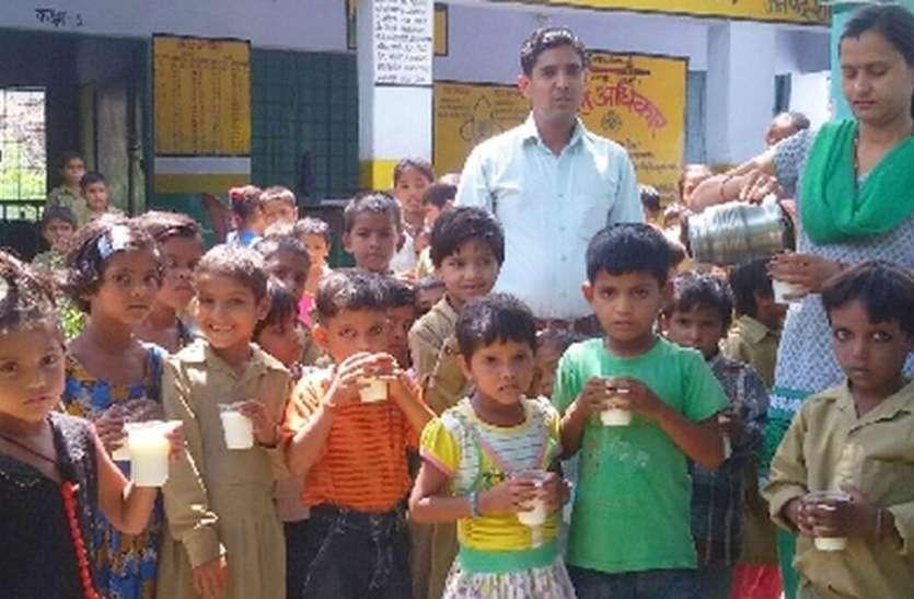 जिले के 3907 स्कूलों के3 लाख66 हजार बच्चे लेंगे गर्म दूध की चुस्कियां