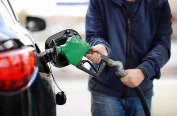 पेट्रोल-डीजल की आज की कीमतेें, जानिए अपने शहर में नर्इ दरें