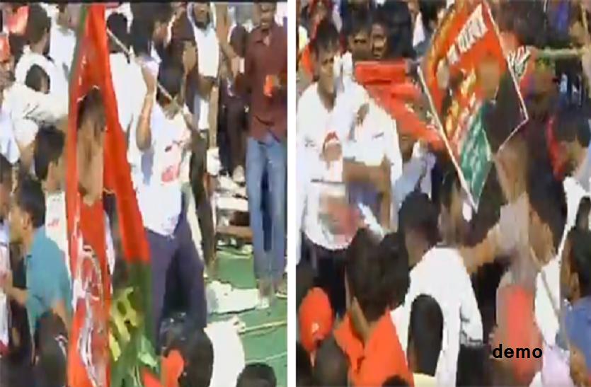 अखिलेश यादव के जन्मदिन पर सामने आई सपा की गुटबंदी, मंच पर आपस में भिड़े सपा नेता