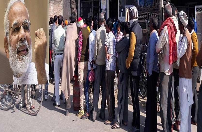 पीएम मोदी ने पूरा किया ये बड़ा वादा, अब लोगों को नहीं लगानी पड़ेगी लंबी लाइन, घर बैठे होगा काम