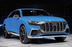 2019 में लॉन्च होंगी AUDI की ये 4 दमदार कारें, जानें फीचर्स