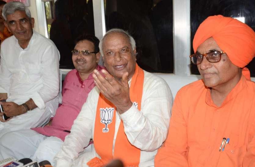 भाजपा के नए अध्यक्ष ने ओम माथुर और वसुंधरा राजे के लिए कह डाली एेसी बात