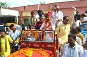 सत्ता में वापसी के लिए भाजपा ने छोडे अपने तीन ब्रहृमास्त्र