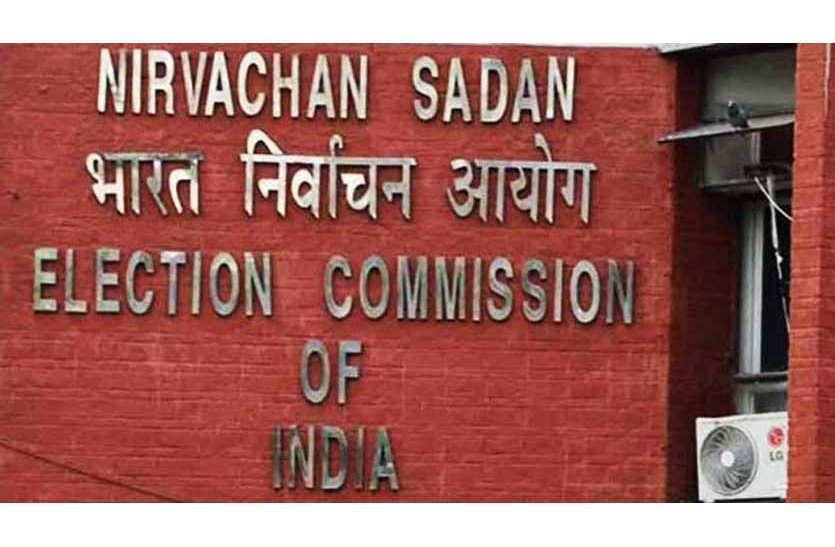 चुनाव आयोग कल से दो दिन तक राजस्थान में