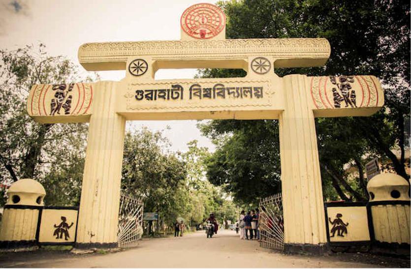 खुशखबर: गौहाटी विश्वविद्यालय में हिन्दी का शोधपत्र दिया जा सकेगा हिन्दी में